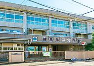 練馬第二小学校 約390m(徒歩5分)