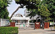 弦巻中学校 約1,030m(徒歩13分)