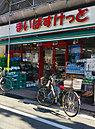 Cafe NABE 約500m(徒歩7分)