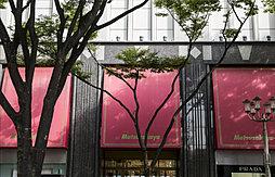 松坂屋 名古屋店 約1,280m(徒歩16分)