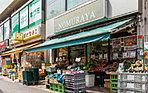 NOMURAYA スーパーストア 約400m(徒歩5分)