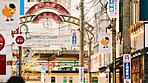 荻窪南口仲通り商店会 約420m(徒歩6分)
