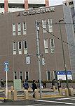 仁和会総合病院 約950m(徒歩12分)