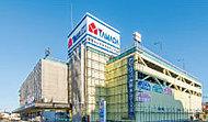 ヤマダ電機テックランド入間店 約1,340m(徒歩17分)