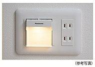 廊下に設置した停電時に自動点灯する「停電灯」