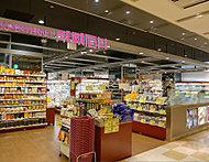 成城石井プリコ神戸店 約390m(徒歩5分)