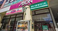 まいばすけっと西台駅前店 約300m(徒歩4分)