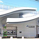 JR神戸線「さくら夙川」駅 約710m(徒歩9分)