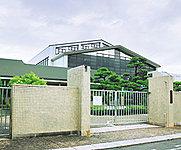 甲陽学院中学校 約1,020m(徒歩13分)