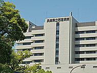 県立西宮病院 約1,490m(自動車3分)