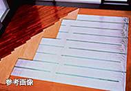 足元から穏やかに部屋を温める床暖房を採用。ハウスダストを巻き上げにくいクリーンな暖房です。暖房効率が高く経済的。