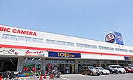 東武ストア新船橋店 約950m(徒歩12分)