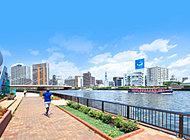 隅田川テラス 約530m(徒歩7分)