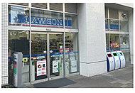 ローソン浜松町一丁目店 約80m(徒歩1分)