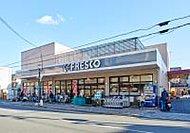 フレスコ 御薗橋店 約530m(徒歩7分)