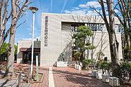 関町図書館 約20m(徒歩1分)
