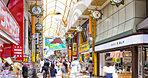 中野サンモール商店街 約280m(徒歩4分)