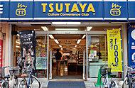 TSUTAYA亀有店 約230m(徒歩3分)