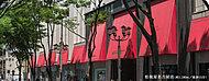 松坂屋名古屋店 約1,180m(徒歩15分)
