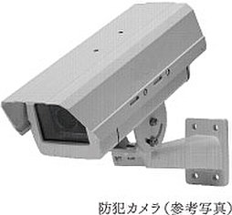 共用部の一部(出入口等)には防犯カメラを設置。防犯カメラの映像は管理室内のデジタルレコーダーに録画され、一定期間保存されます。