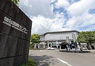 仙台国際センター 約490m