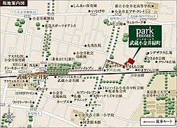 パークホームズ武蔵小金井 緑町