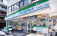 ファミリーマート文京音羽一丁目店 約640m(徒歩8分)