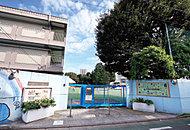 区立小日向台町幼稚園 約250m(徒歩4分)
