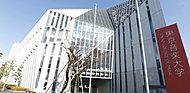 東京音楽大学 約2,620m