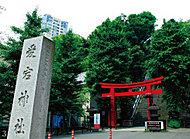 愛宕神社 約310m(徒歩4分)