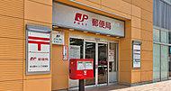 柏の葉キャンパス郵便局 約310m(徒歩4分)