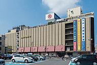 丸広百貨店川越本店 約260m(徒歩4分)