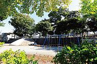 印内一丁目公園 約360m(徒歩5分)