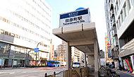 「田原町」駅 約200m(徒歩3分)