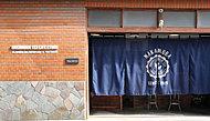 NAKAMURA TEA LIFE STORE 約550m(徒歩7分)