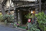 神保町 喫茶店「さぼうる」 約770m(徒歩10分)※2
