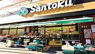 Santoku白山店 約140m(徒歩2分)