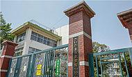 市立常盤小学校 約740m(徒歩10分)