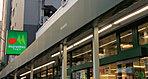 マルエツ中野新橋店 約420m(徒歩6分)