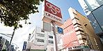 オリンピック中野坂上店 約660m(徒歩9分)