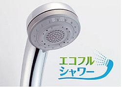 高水準のエコ性能と大粒シャワーの浴び心地のよさを両立。3種類の吐水が愉しめる多機能シャワーです。
