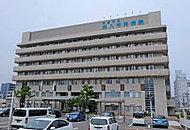 広島市立舟入市民病院 約1,190m(徒歩15分)