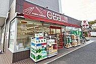miniピアゴ戸塚町店 約60m(徒歩1分)