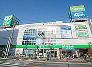 サミットストア 高井戸東店 約650m(徒歩9分)