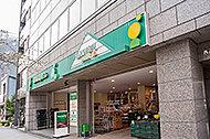 マルエツ プチ小伝馬町駅前店 約270m(徒歩4分)