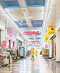 南行徳グルメ・ショッピングセンター 約690m(徒歩9分)