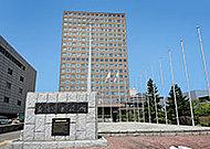 札幌市役所 約570m(徒歩8分)