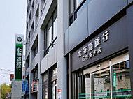 北海道銀行 行啓通店 約560m(徒歩7分)