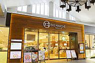 エキマルシェ宝塚 約510m(徒歩7分)