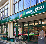 マルエツ東上野店 約250m(徒歩4分)